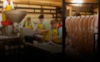 Производство колбасы: подробный бизнес план