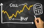 Как продать акции: 2 лучших варианта