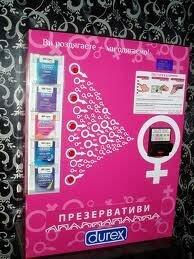 Производство презервативов: технология, оборудование, прибыль