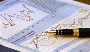 Бизнес-план инвестиционного проекта: как составить?