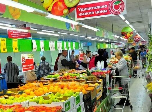 Франшиза «Пятерочка» - условия сотрудничества в 2018-2019 году