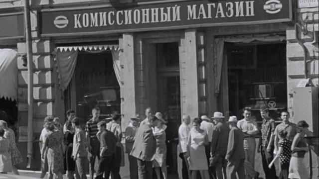 Как открыть комиссионный магазин: пошагово