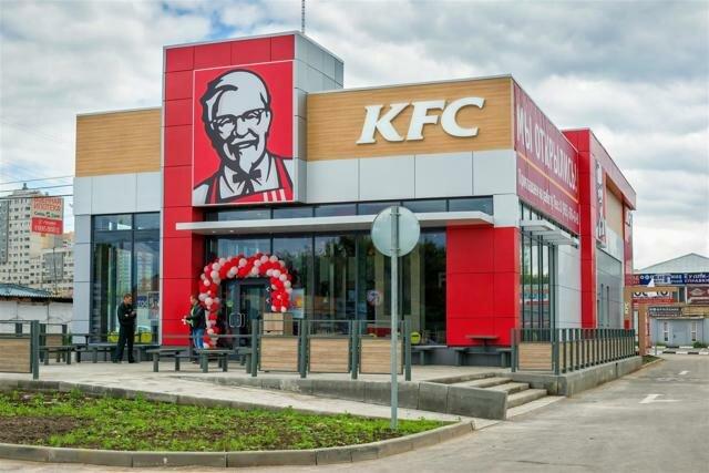 Сколько стоит франшиза kfc и как стать ее партнером?