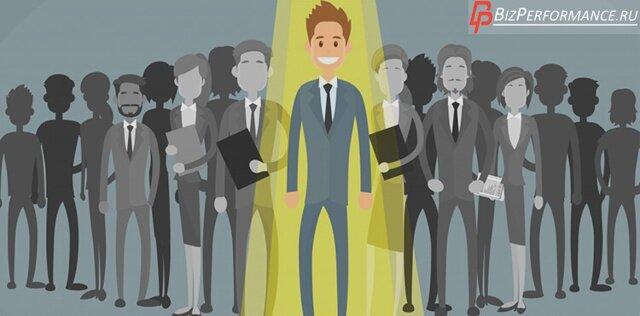 Как открыть кадровое агентство: инструкция