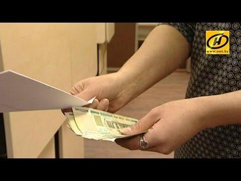 Как взять деньги под проценты у частного лица: 6 пунктов
