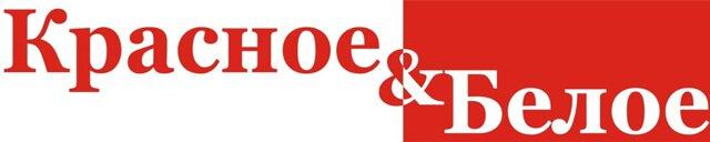 Франшиза «Красное и Белое»: преимущества + условия + требования